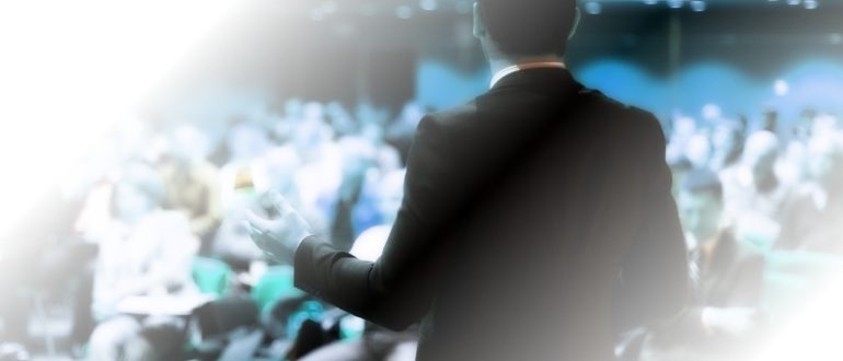 Что такое публичное выступление
