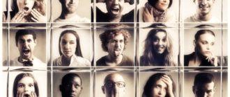 Как помогают мимика и жесты