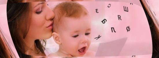 Нарушения голоса у ребенка