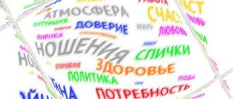 семантическая дислексия